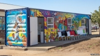 E-learning shipping container
